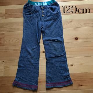 フェリシモ(FELISSIMO)のモンシュベー 長ズボン 120cm ブルー系 フェリシモ(パンツ/スパッツ)