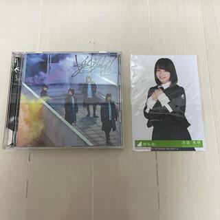 ガラスを割れ! CD 渡邊美穂 生写真付き(女性アイドル)