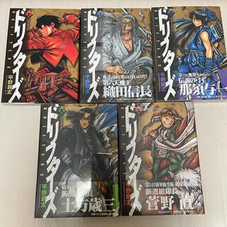 【4冊未使用】ドリフターズ 全巻(全巻セット)
