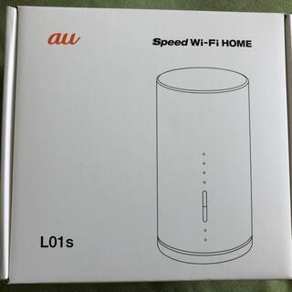 エーユー(au)のSpeed Wi-Fi HOME【L01s】(PC周辺機器)