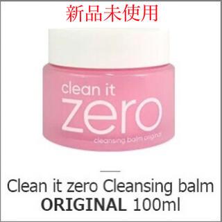 バニラコ(banila co.)のbanilaco clean it zero cleansing balm (クレンジング/メイク落とし)
