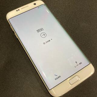 ギャラクシー(Galaxy)のGalaxy S7 edge SCV33 SIMロック解除済み(スマートフォン本体)