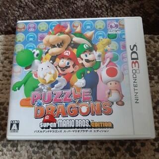 PUZZLE&DRAGONS SUPER MARIO BROS.EDITION (携帯用ゲームソフト)