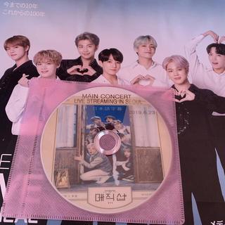 ボウダンショウネンダン(防弾少年団(BTS))のBTS☆magic shop ソウル DVD(その他)