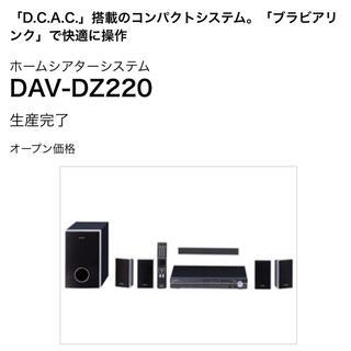 ソニー(SONY)のDAV-DZ220 DVDホームシアターシステム(スピーカー)