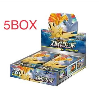 スカイレジェンド 5box シュリンク付(Box/デッキ/パック)