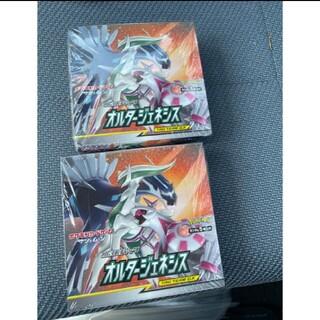 シュリンク付 オルタージェネシス 2BOX(Box/デッキ/パック)