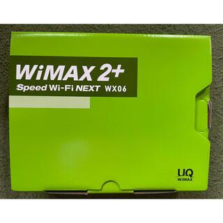 エーユー(au)のWiMAX 2+ Speed Wi-Fi NEXT wx06 ライムグリーン(その他)