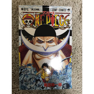 ONE PIECE 巻57(その他)