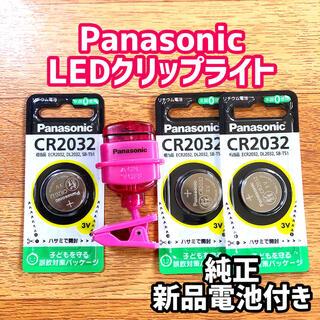 Panasonic - Panasonic パナソニック LEDクリップライト ピンク BF-AF20P