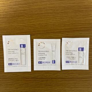 トランシーノ(TRANSINO)のトランシーノ 化粧水&美容液&乳液(化粧水/ローション)