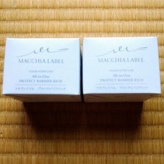 Macchia Label - 新品 マキアレイベル プロテクトバリアリッチc 2個 オールインワン