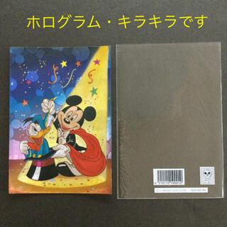 ディズニー(Disney)の⑱ ディズニー ミッキー  ドナルド ポストカード ハガキ ホログラム キラキラ(その他)