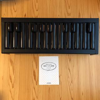ヤマハ(ヤマハ)のヤマハ エレクトーン 補助ペダル鍵盤 PK-2(エレクトーン/電子オルガン)