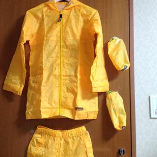 アウトドア(OUTDOOR)のレインコート上下   黄色  140㎝  OUTDOOR(レインコート)