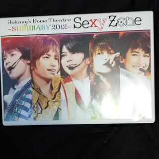 Sexy Zone - Sexy Zone DVDライブJohnny'sDome SUMMARY2012