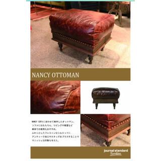 JOURNAL STANDARD - nancy ottoman journal standard furniture