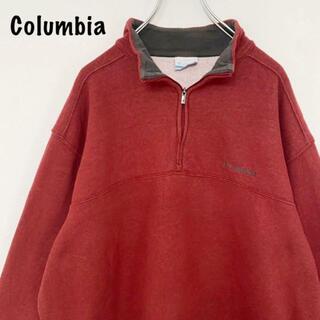 コロンビア(Columbia)のコロンビア Columbia ワンポイント刺繍 赤茶 ハーフジップスウェット(スウェット)