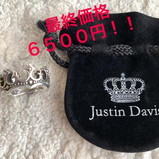 Justin Davis - ジャスティン⭐︎指輪
