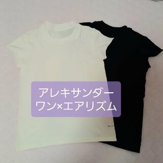 アレキサンダーワン(Alexander Wang)のUNIQLO アレキサンダーワン エアリズム シームレス半袖T(Tシャツ(半袖/袖なし))