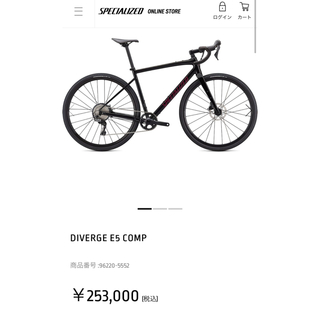 Specialized - specialized diverge E5comp 2021年 グラベルロード