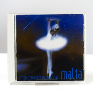 ディズニー(Disney)の【24曲】星に願いを MALTA(ポップス/ロック(邦楽))