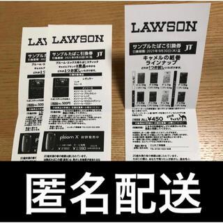 プルームテック(PloomTECH)のLAWSON★サンプルタバコ引換券(その他)