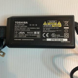 トウシバ(東芝)のADPV16A 東芝ポータブルDVDプレーヤー用 SD-P71WF(ポータブルプレーヤー)