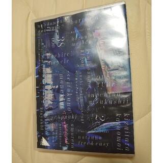 ノギザカフォーティーシックス(乃木坂46)の「乃木坂46/3rd YEAR BIRTHDAY LIVE 2015.2.22 (ミュージック)