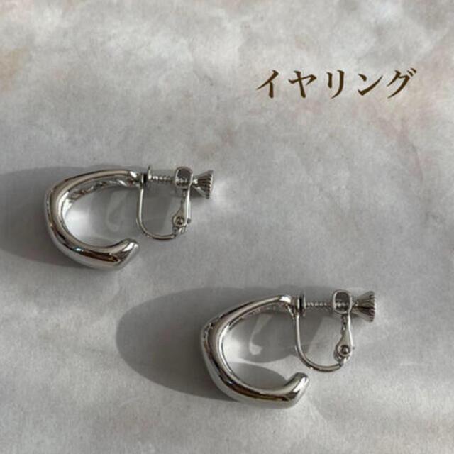 TODAYFUL(トゥデイフル)のイヤリング シルバー レディースのアクセサリー(イヤリング)の商品写真