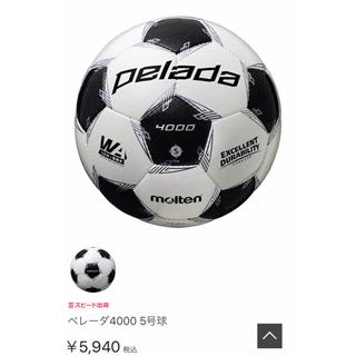 モルテン(molten)のサッカーボール ペラーダ4000 5号(ボール)