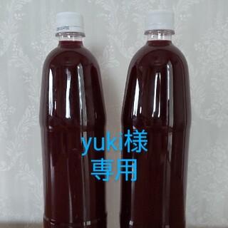 【yuki様】専用ページ 赤紫蘇梅酢       1リットル✕2(漬物)