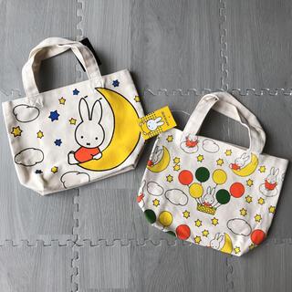 シマムラ(しまむら)の新品 ミッフィー ミニトートバッグ 2枚セット(トートバッグ)
