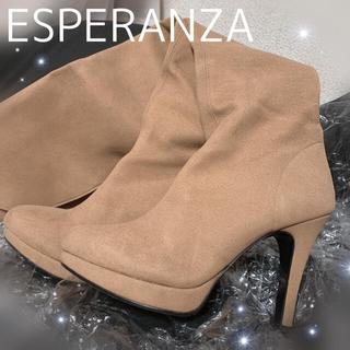ESPERANZA - ESPERANZA♥バックジップスエードニーハイブーツ キャメル