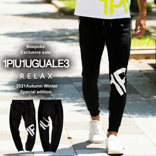 1piu1uguale3 - 1PIU1UGUALE3 RELAX  メンズ M