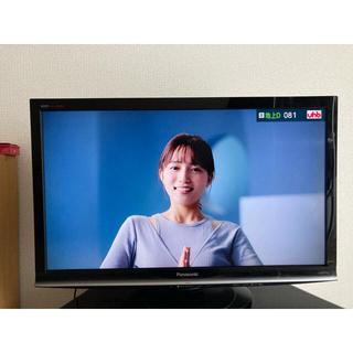 トウシバ(東芝)の東芝 37インチテレビ(テレビ)
