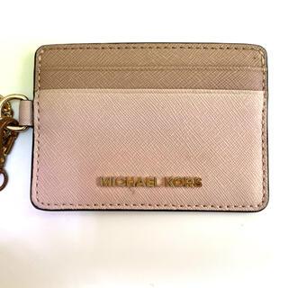 マイケルコース(Michael Kors)のMICHAEL KORS 定期入れ(名刺入れ/定期入れ)