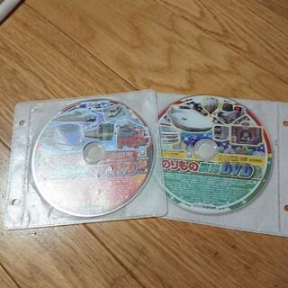 ガッケン(学研)ののりもの最強DVD(キッズ/ファミリー)