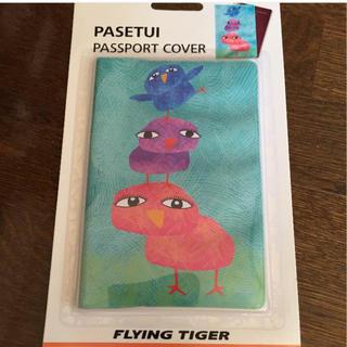 フライングタイガーコペンハーゲン(Flying Tiger Copenhagen)のフライングタイガー パスポートケース(旅行用品)
