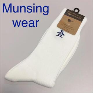 マンシングウェア(Munsingwear)の新品 マンシングウェア ソックス 刺繍 ロゴ 抗菌防臭 靴下 メンズ ゴルフ(ウエア)