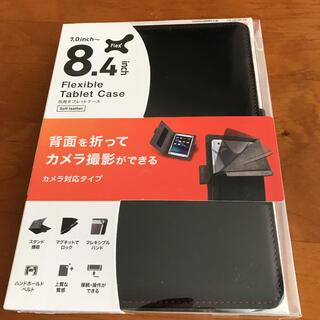 エレコム(ELECOM)のタブレット ケース  8インチ カバー  ブラック 汎用(タブレット)