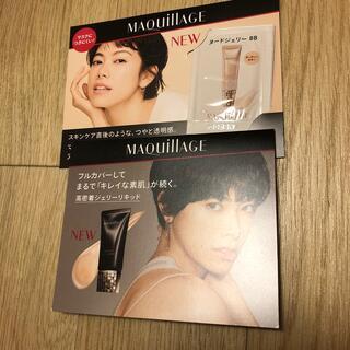 MAQuillAGE - 試供品 サンプル マキヤージュ リキッドファンデーション