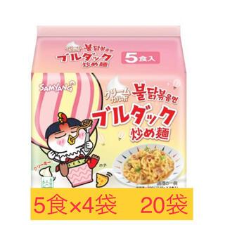 カルディ(KALDI)の【20食セット】クリームカルボ ブルダック炒め麺140g(インスタント食品)