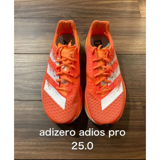 adidas - アディゼロアディオスプロ 25.0