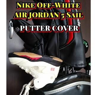 ナイキ(NIKE)のNike Off-White AIR JORDAN 5 Sail パターカバー(その他)