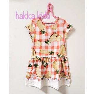 hakka kids - 【120】ハッカキッズ ワンピース