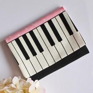 移動ポケット♪♪ハンドメイド♪ピアノ♪ピンク♪ドット♪(外出用品)