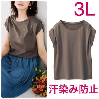 新品 GeeRA 汗染み防止 トップス カットソー Tシャツ ジーラ 3L(Tシャツ(半袖/袖なし))
