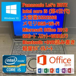 パナソニック(Panasonic)のNo.115/pana/ノートPC/i5/SSD256G/Office2019(ノートPC)