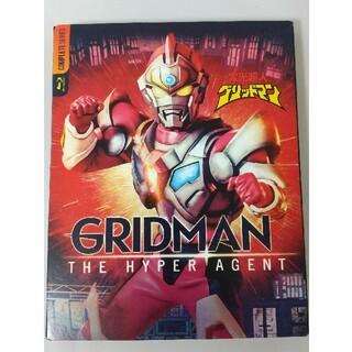 電光超人グリッドマン 全39話 北米版ブルーレイボックス(特撮)